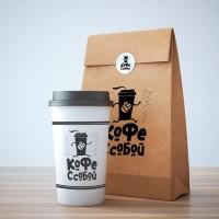 """Logo Design """"Кофе с собой"""""""