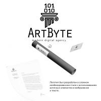 """Дизайн логотипа - Веб-студия """"ArtByte"""""""