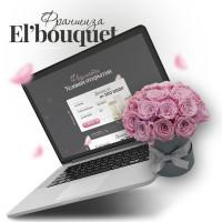 Landing page design of the soap bouquet franchise