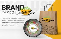 "Brand Design ""Salat Bar"""
