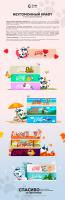 Дизайн серии обложек для группы ВКонтакте