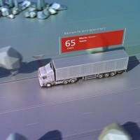 MTС - animation