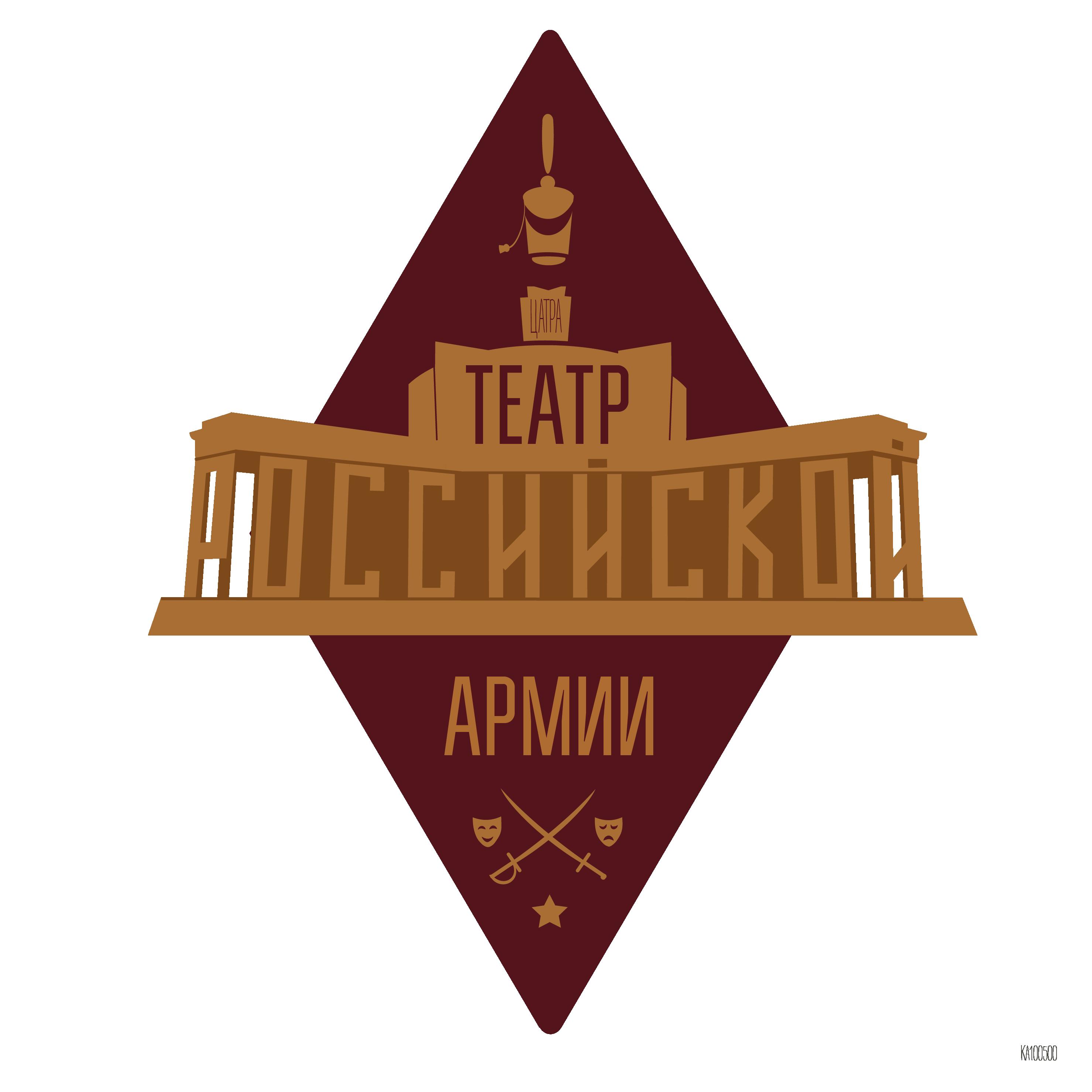 Разработка логотипа для Театра Российской Армии фото f_611588d02b131ac7.png