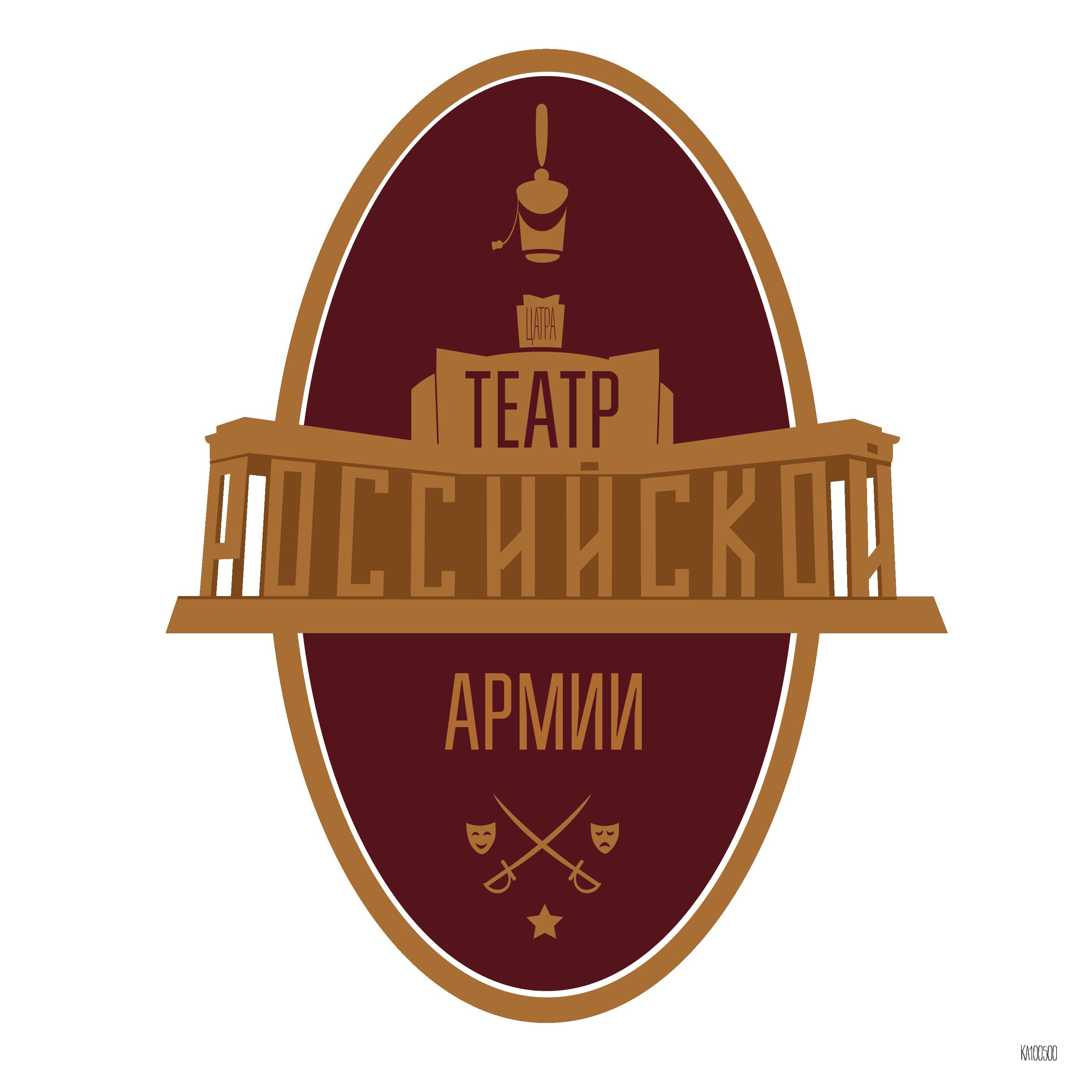 Разработка логотипа для Театра Российской Армии фото f_913588d02a6edebe.png