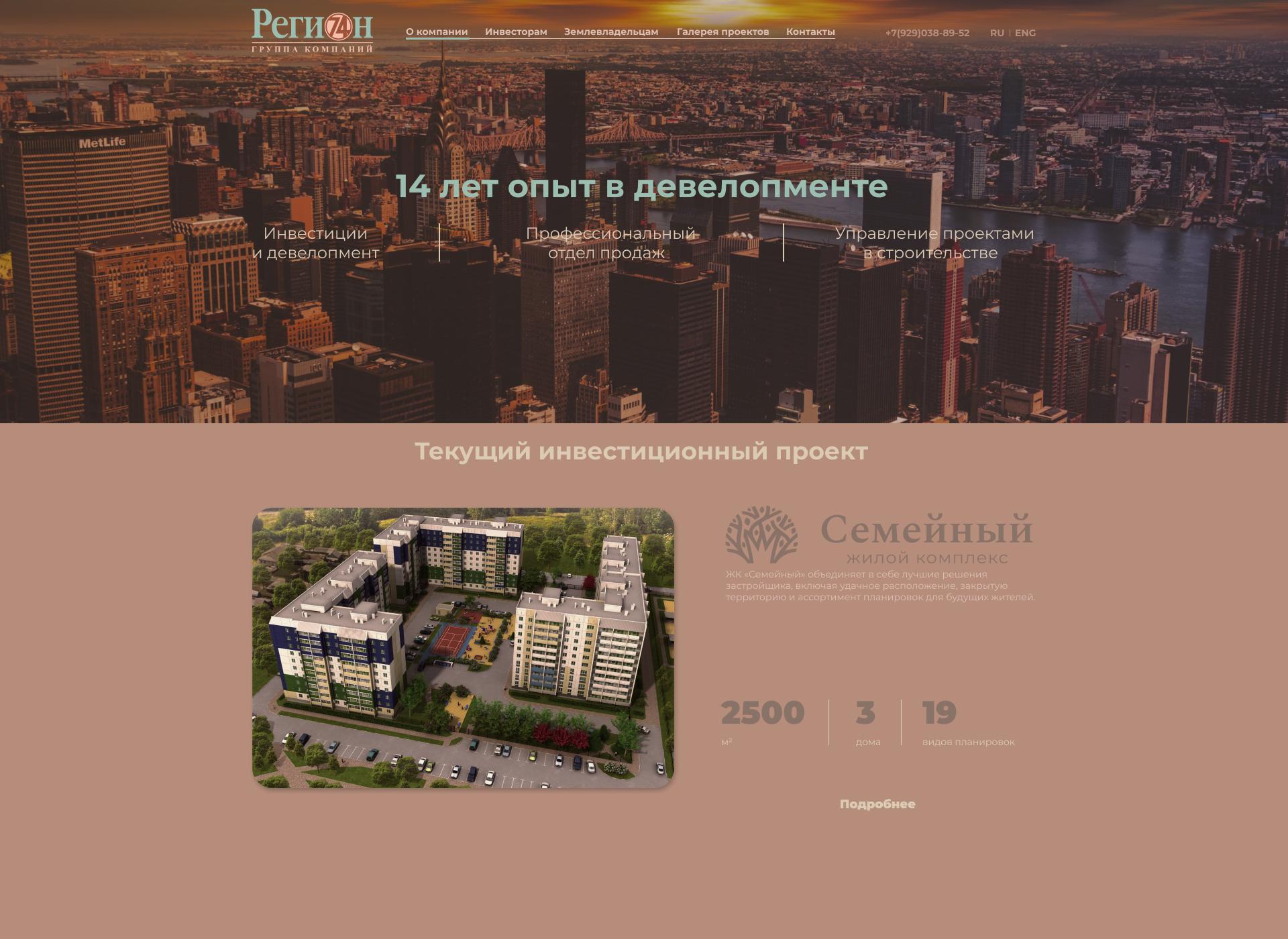 Дизайн двух страниц сайта фото f_6225f2e9029cb7cc.jpg