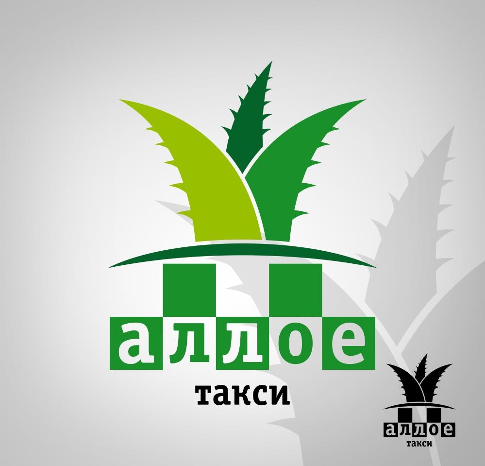 придумать логотип для такси фото f_016539e6b9a8d6d6.jpg