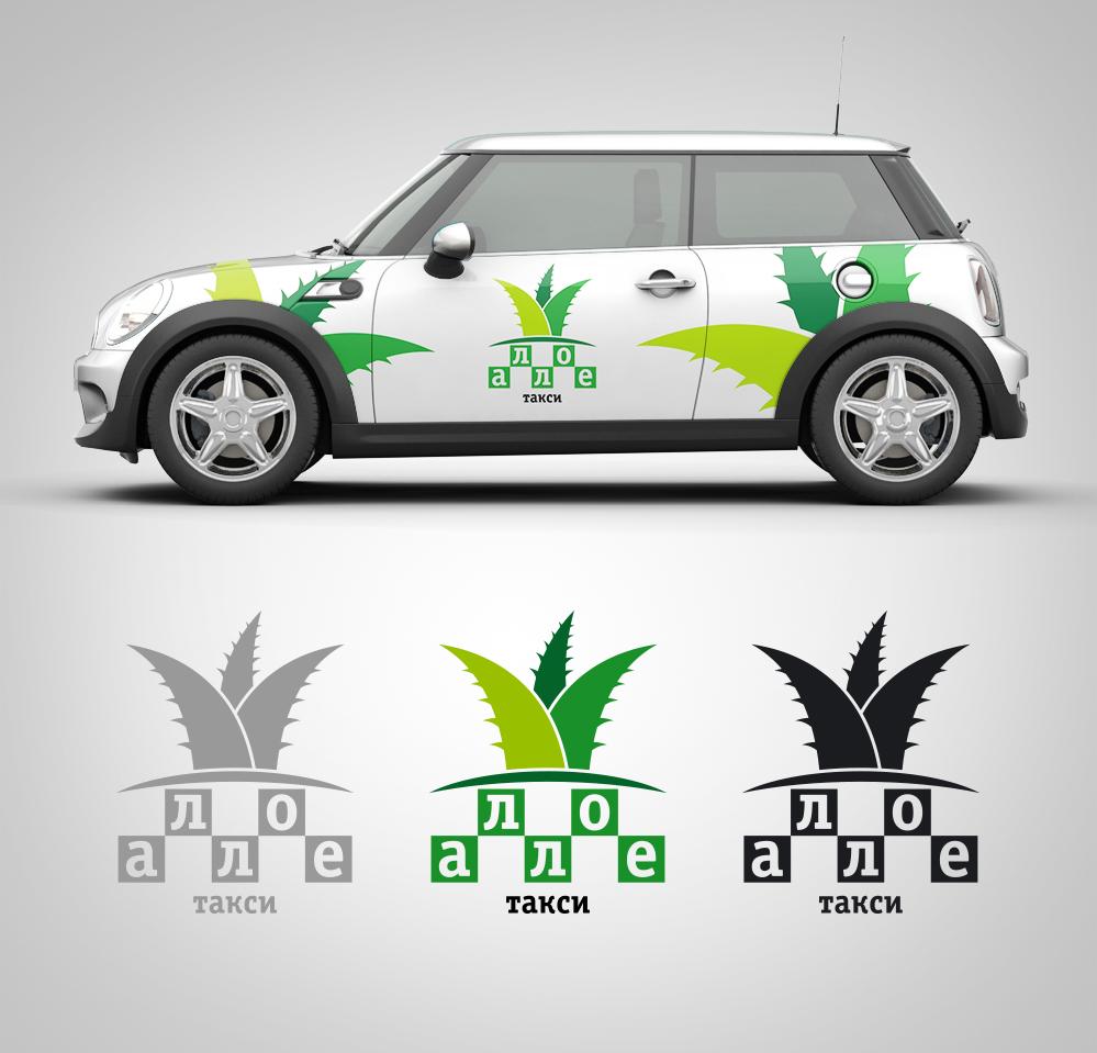 придумать логотип для такси фото f_073539e6b6bdcb76.jpg