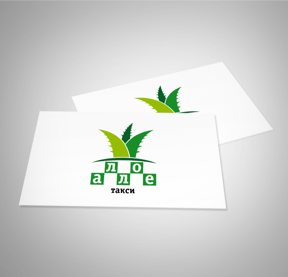 придумать логотип для такси фото f_618539e6b6f86b51.jpg
