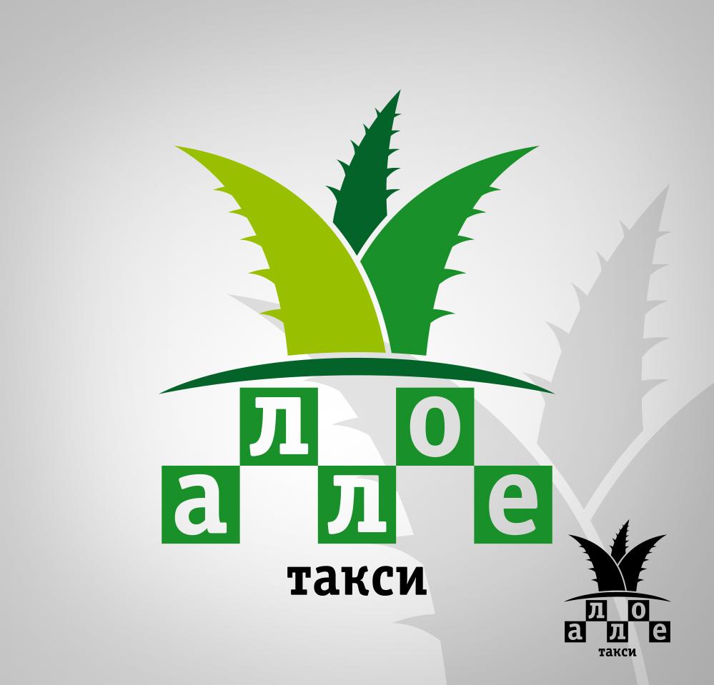 придумать логотип для такси фото f_644539e6b6633fc8.jpg