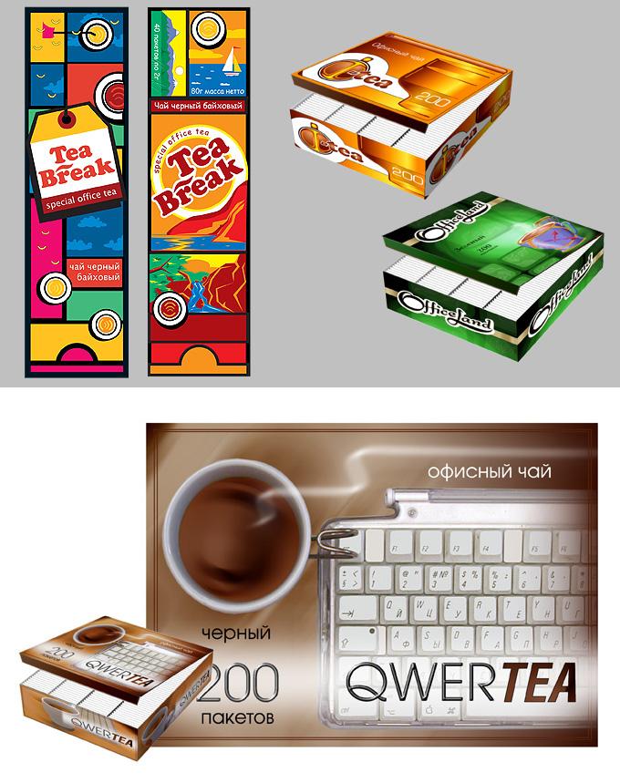 """Концепты упаковки продукта """"Чай для офиса"""""""