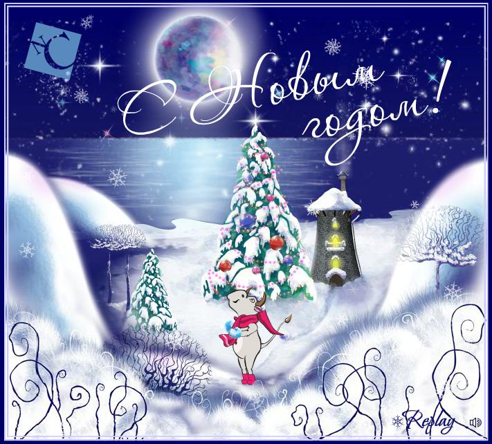 Анимированная новогодняя flash-открытка. 2009 год. Для компании Энси-групп.