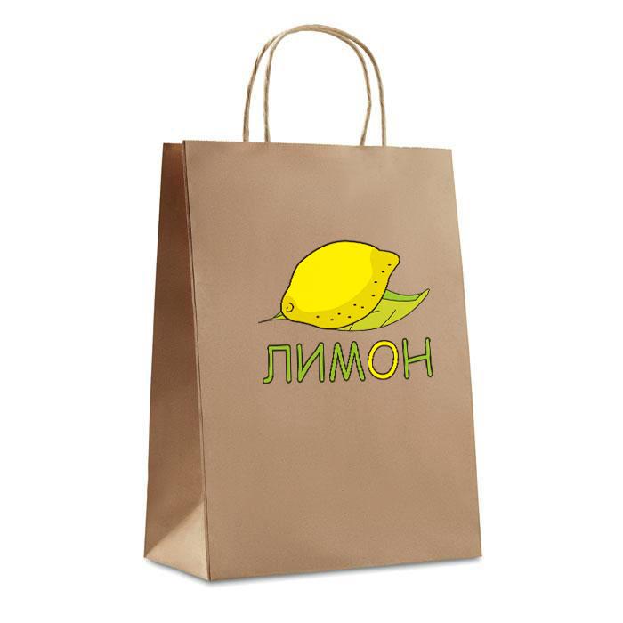 Нейминг + лого продуктовый минимаркет  фото f_2135bfe3a4bd17fe.jpg