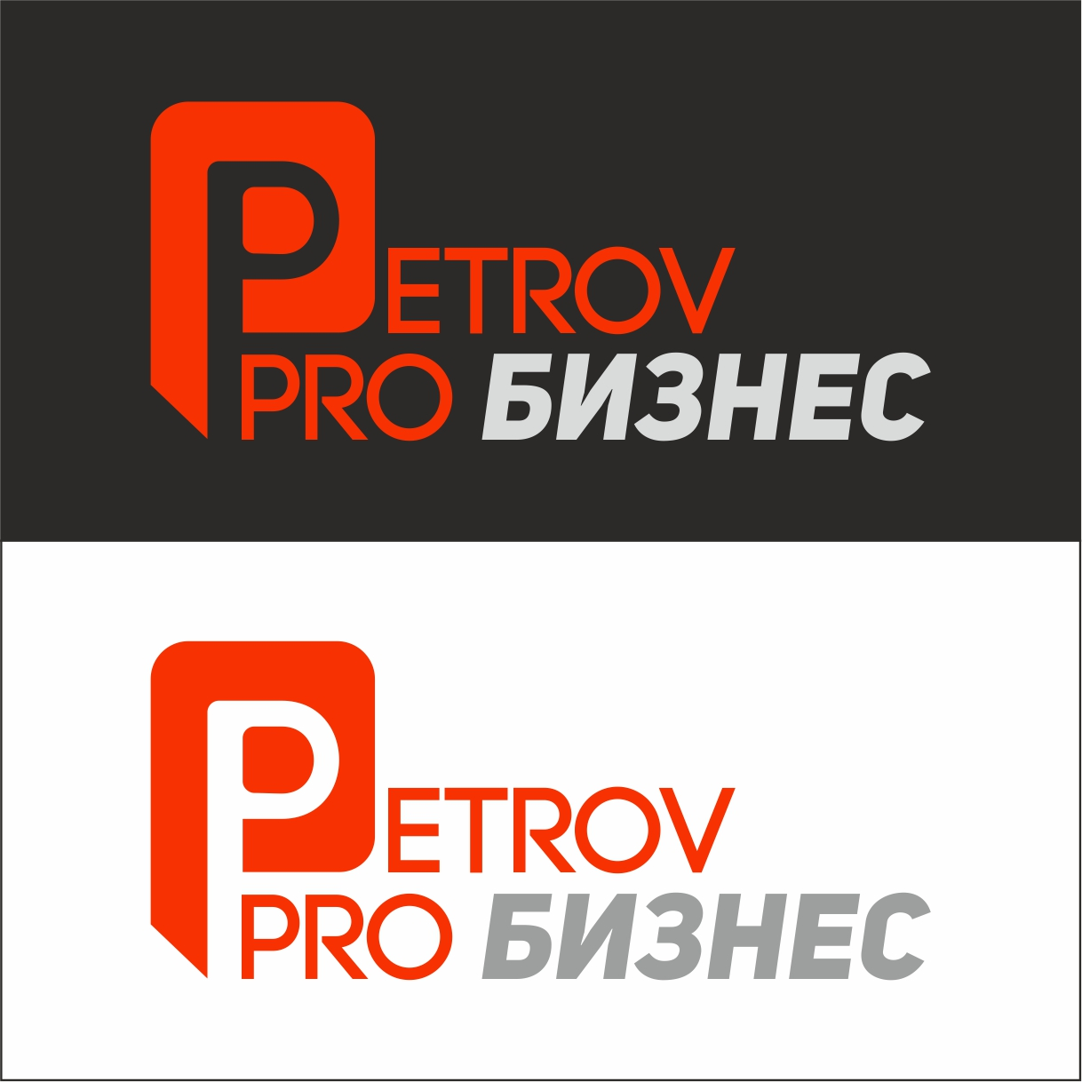 Создать логотип для YouTube канала  фото f_3205bffb5f11b39f.jpg