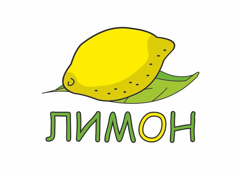Нейминг + лого продуктовый минимаркет  фото f_4095bfe3a4489bdb.jpg