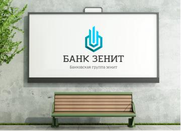 Разработка логотипа для Банка ЗЕНИТ фото f_4835b4728ade7ce2.png