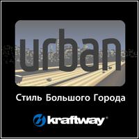 Kraftway Urban