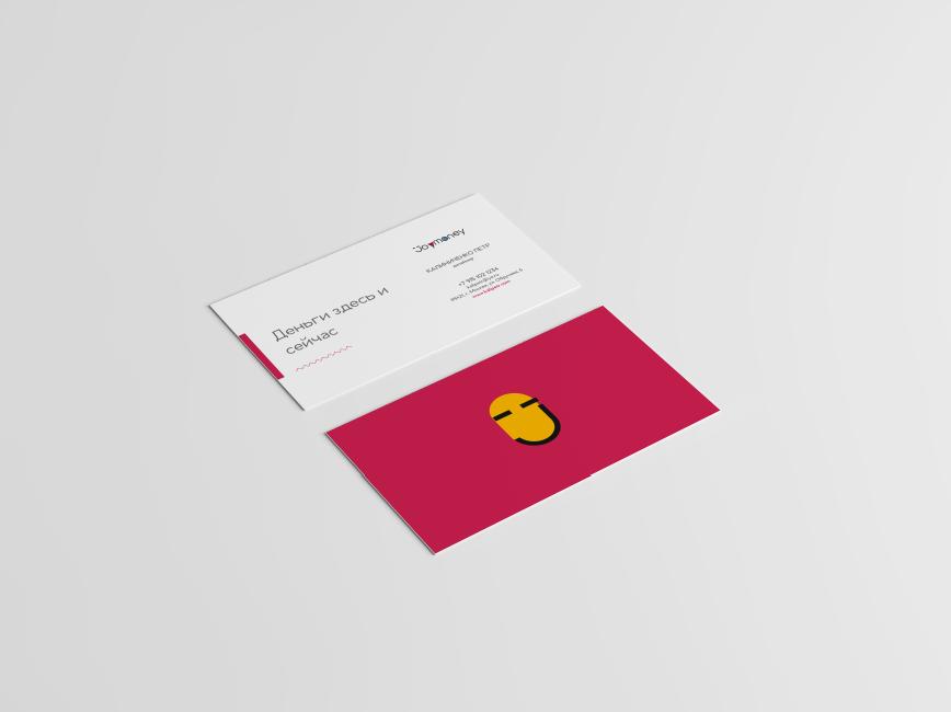 Разработать дизайн визиток фото f_0955ad71f5a86360.png