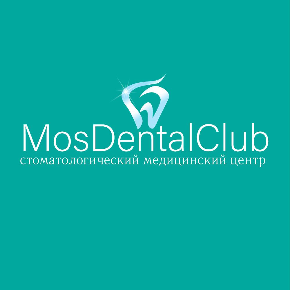 Разработка логотипа стоматологического медицинского центра фото f_0805e46f8e98e1dc.jpg