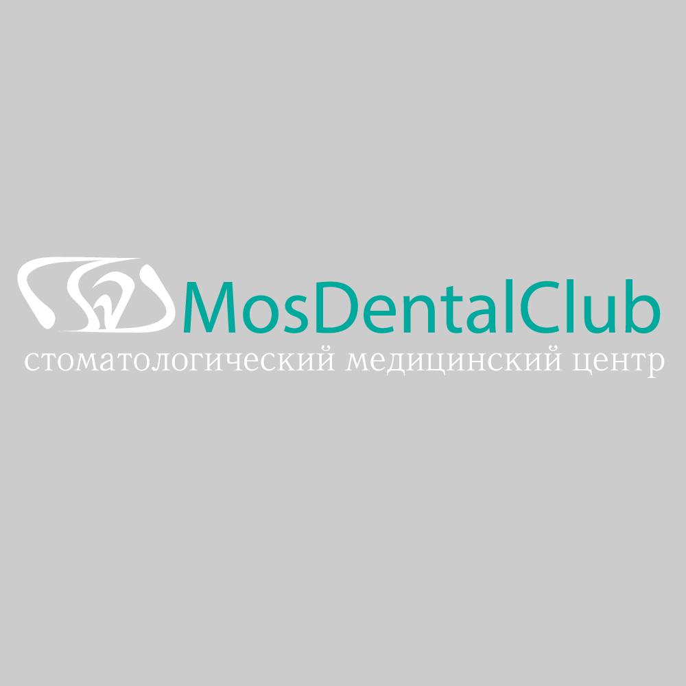 Разработка логотипа стоматологического медицинского центра фото f_1175e46f8eec1e0a.jpg