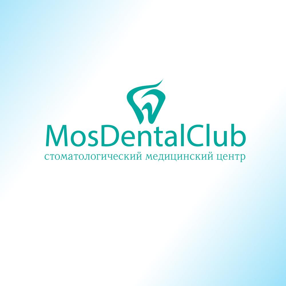 Разработка логотипа стоматологического медицинского центра фото f_1795e46f8fa8159d.jpg