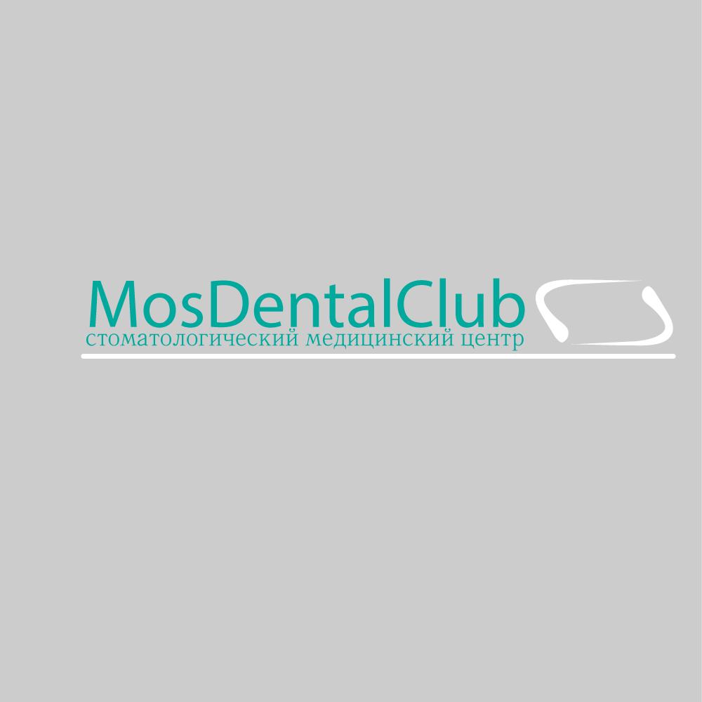 Разработка логотипа стоматологического медицинского центра фото f_5215e46f9040170d.jpg