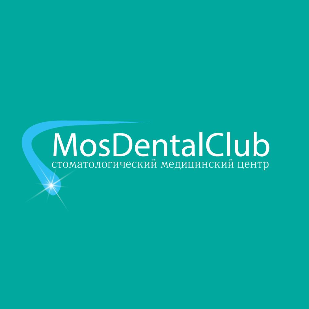 Разработка логотипа стоматологического медицинского центра фото f_9585e46f90c24afc.jpg