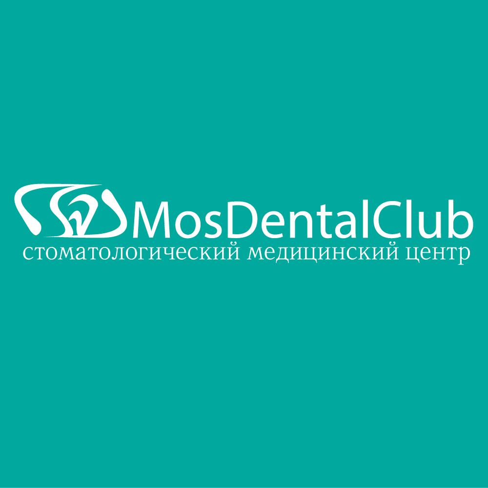 Разработка логотипа стоматологического медицинского центра фото f_9875e46f8e1787ec.jpg