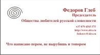 дизайн  визитки фото f_4d7a163fcc5b8.jpg