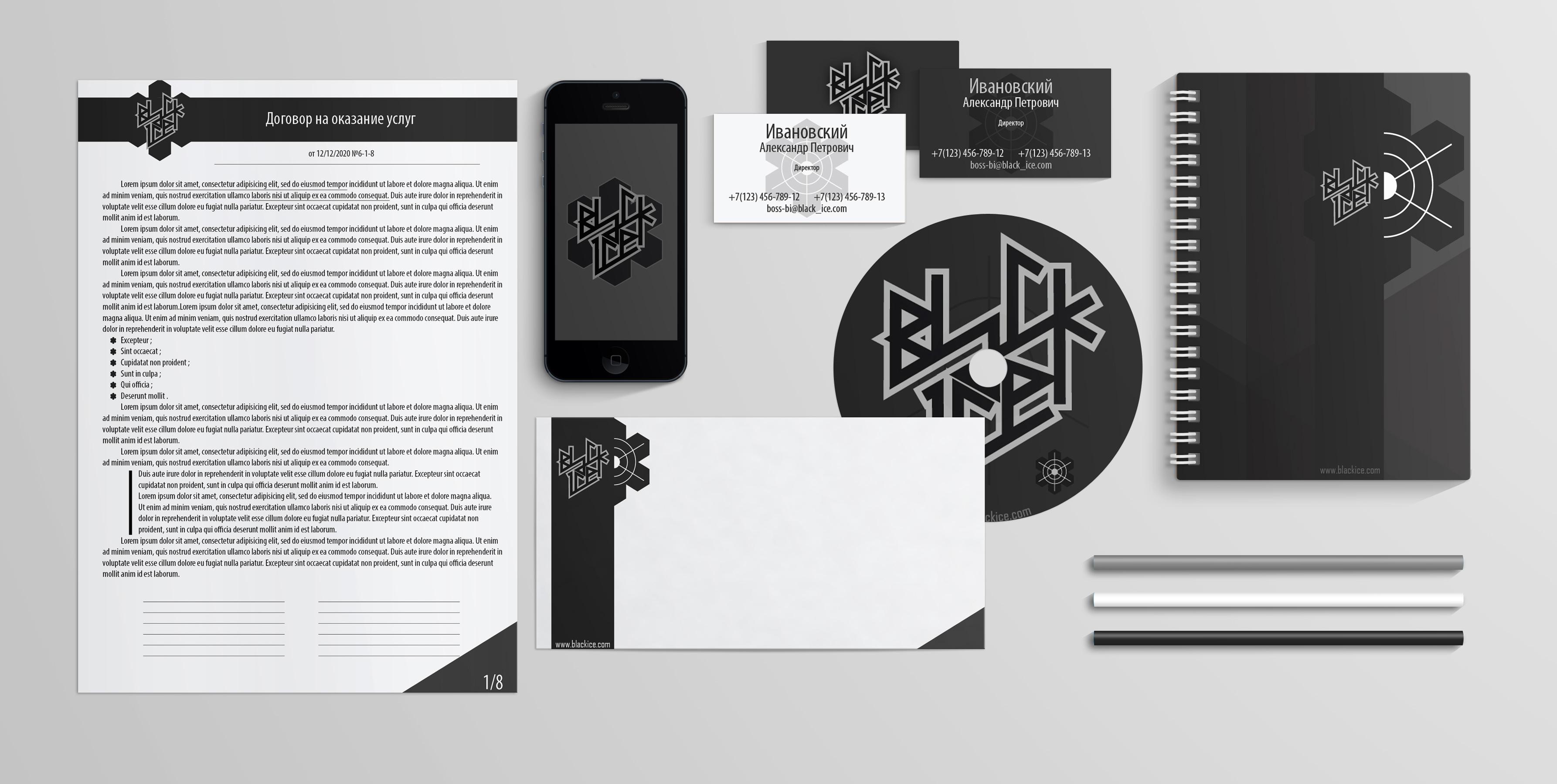 """Логотип + Фирменный стиль для компании """"BLACK ICE"""" фото f_2995714f170219cd.jpg"""