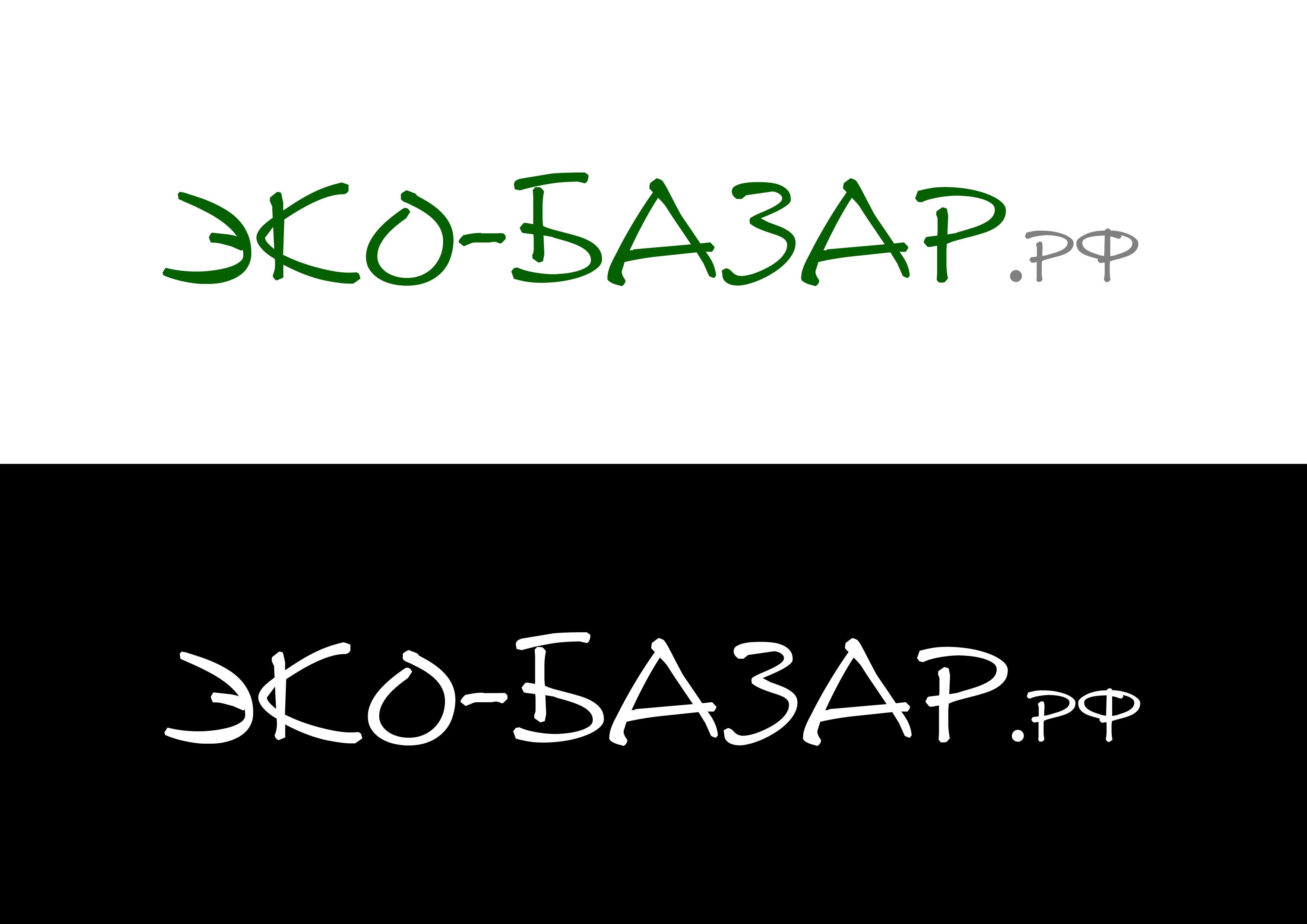 Логотип компании натуральных (фермерских) продуктов фото f_223594176041976d.jpg