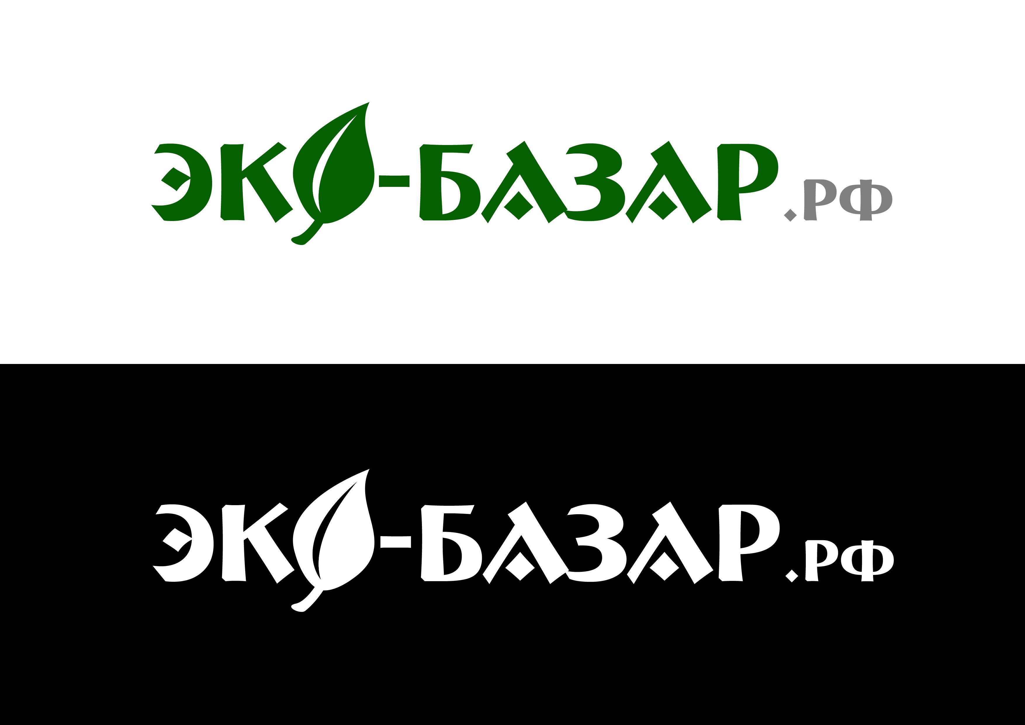 Логотип компании натуральных (фермерских) продуктов фото f_630594175f792415.jpg