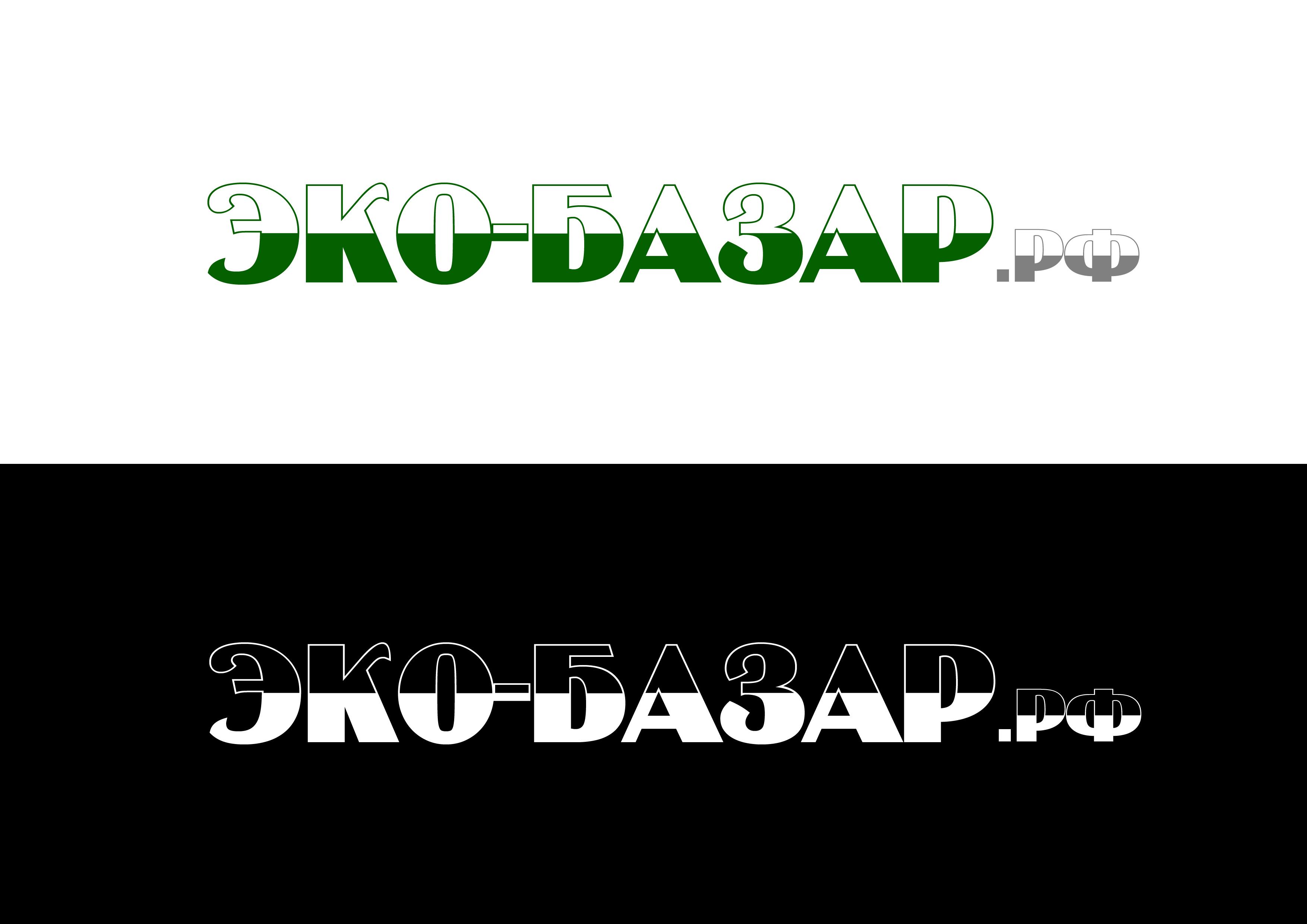 Логотип компании натуральных (фермерских) продуктов фото f_7845941760661f2f.jpg