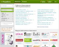 Продвижение портала по поиску работы в Красноярске