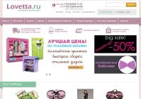 Комплексный аудит lovetta.ru