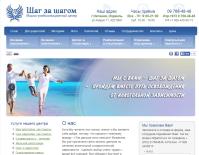 Центр лечения алкоголизма и наркомании - контекстная реклама