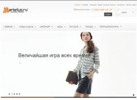 SEO аудит интернет-магазина Marketus.ru
