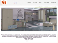 Изготовление и продажа мебели в Израиле