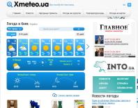 Продвижение сайта прогноза погоды в Украине