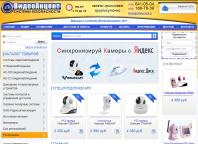 Аудит сайта videoaccent.ru