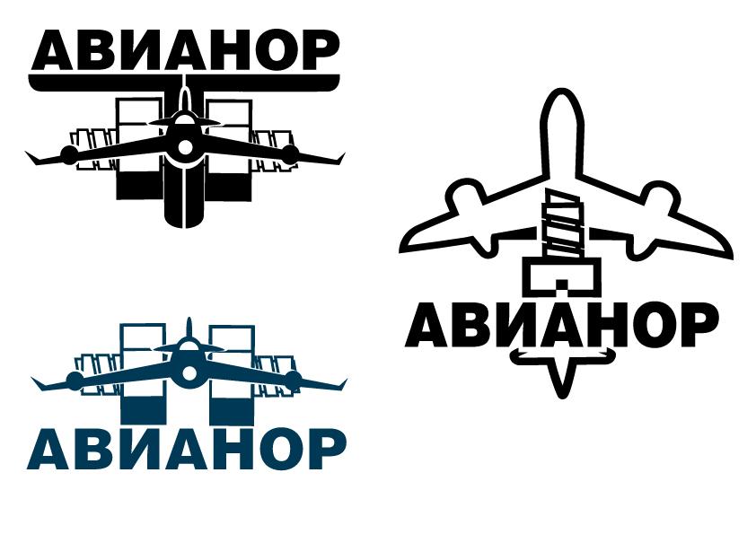 Нужен логотип и фирменный стиль для завода фото f_285528d506af3304.jpg
