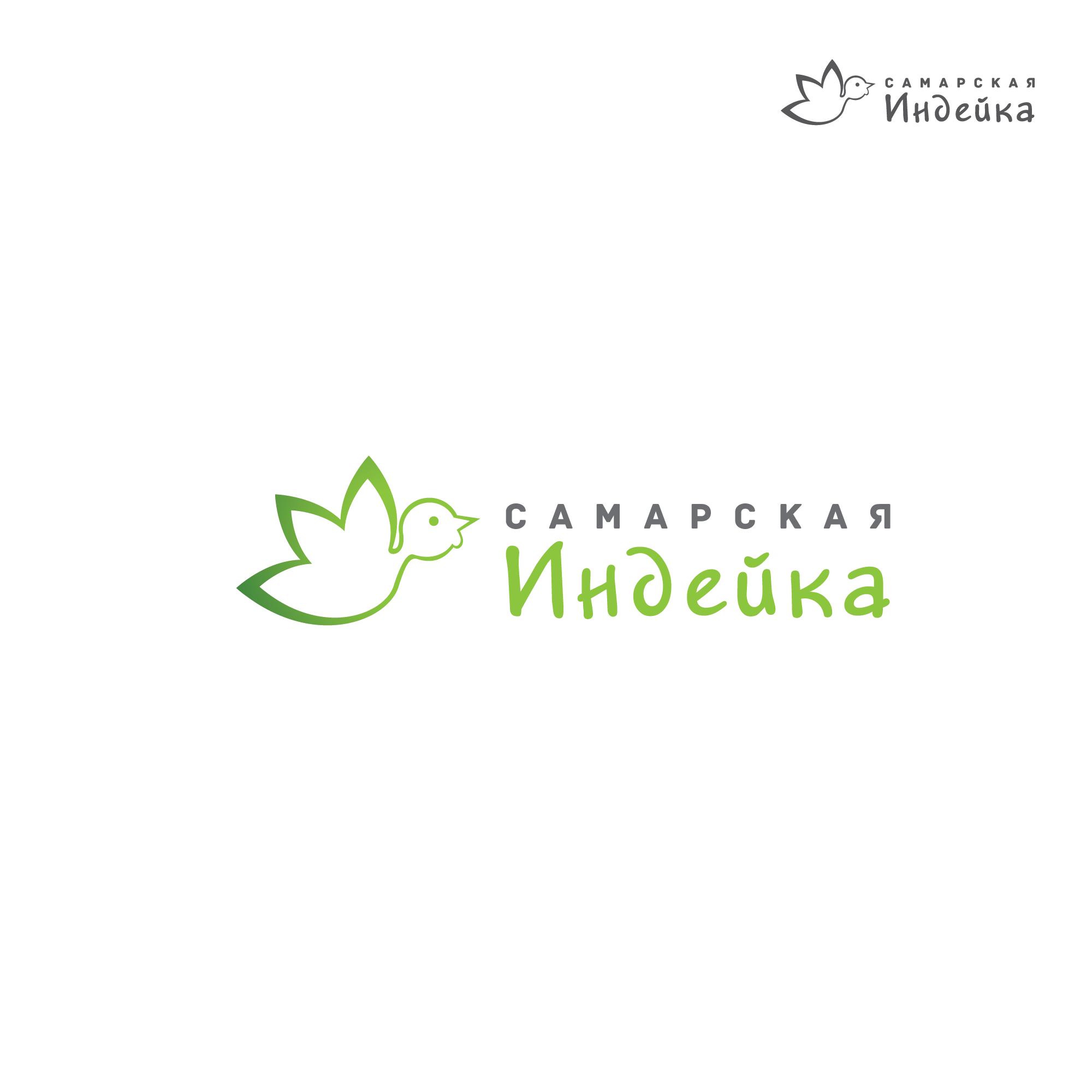 Создание логотипа Сельхоз производителя фото f_12055df5c1ce555c.png