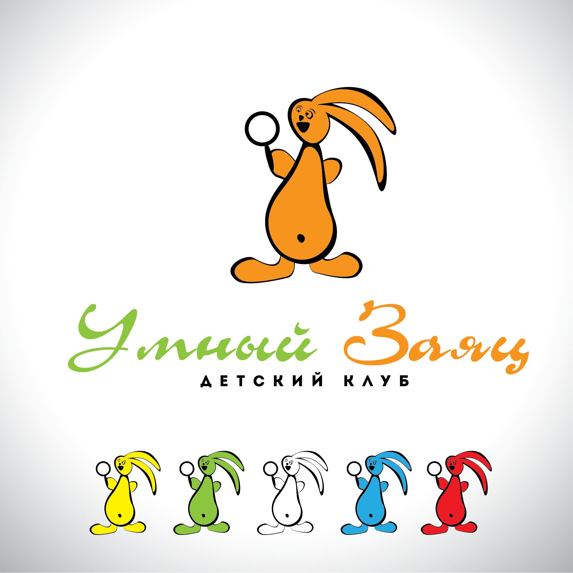 Разработать логотип и фирменный стиль детского клуба фото f_22555589b1d17a44.png
