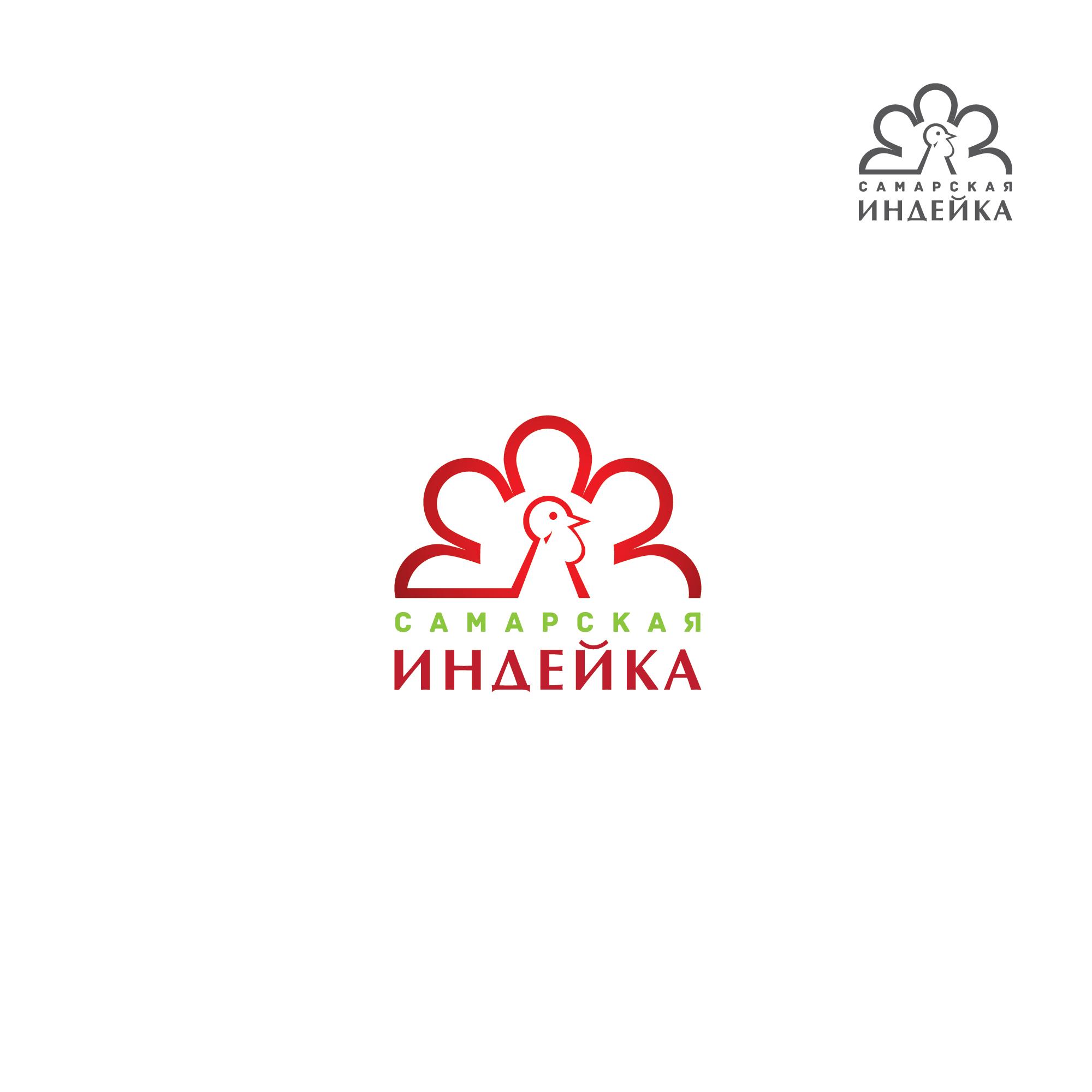 Создание логотипа Сельхоз производителя фото f_31855df56c0e2c95.png