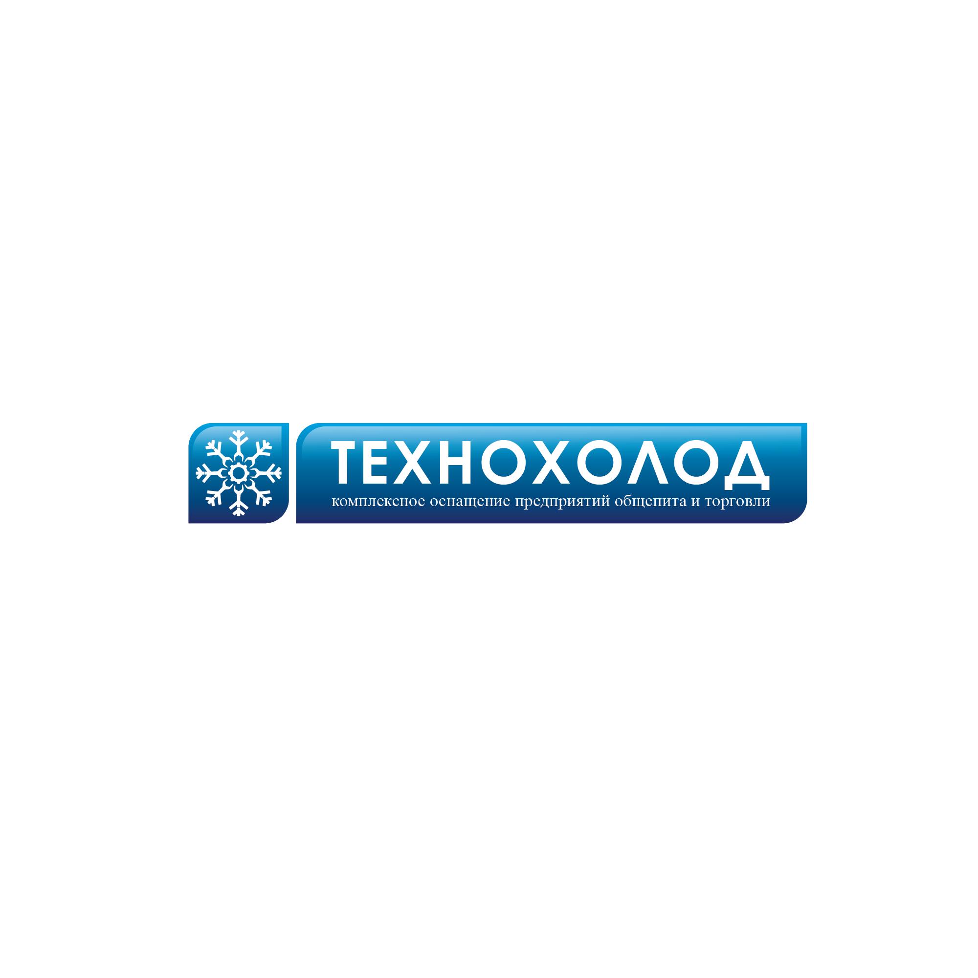 Логотип фото f_42758874e7ea4bd2.png