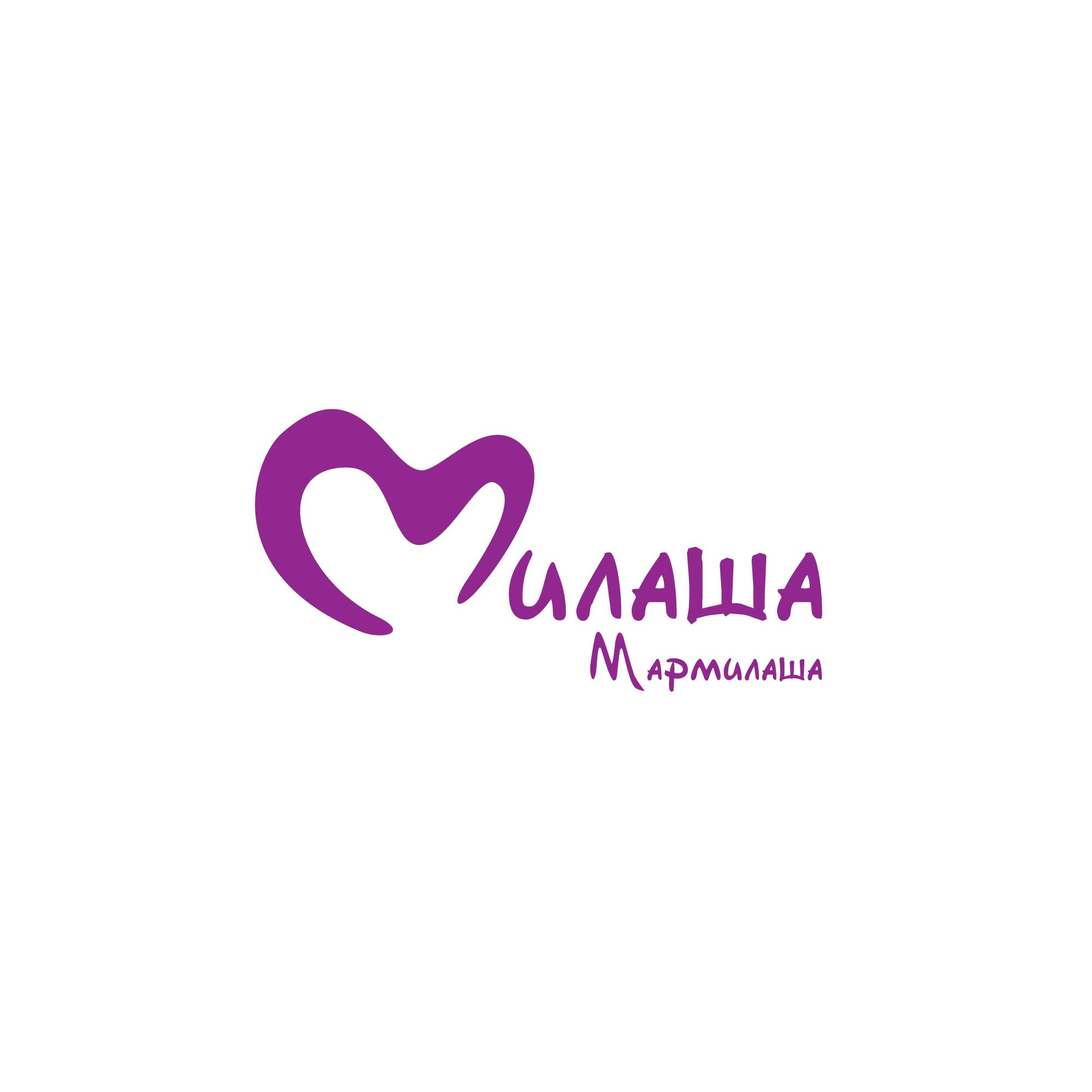 """Логотип для товарного знака """"Милаша-Мармилаша"""" фото f_70258751debb1674.png"""