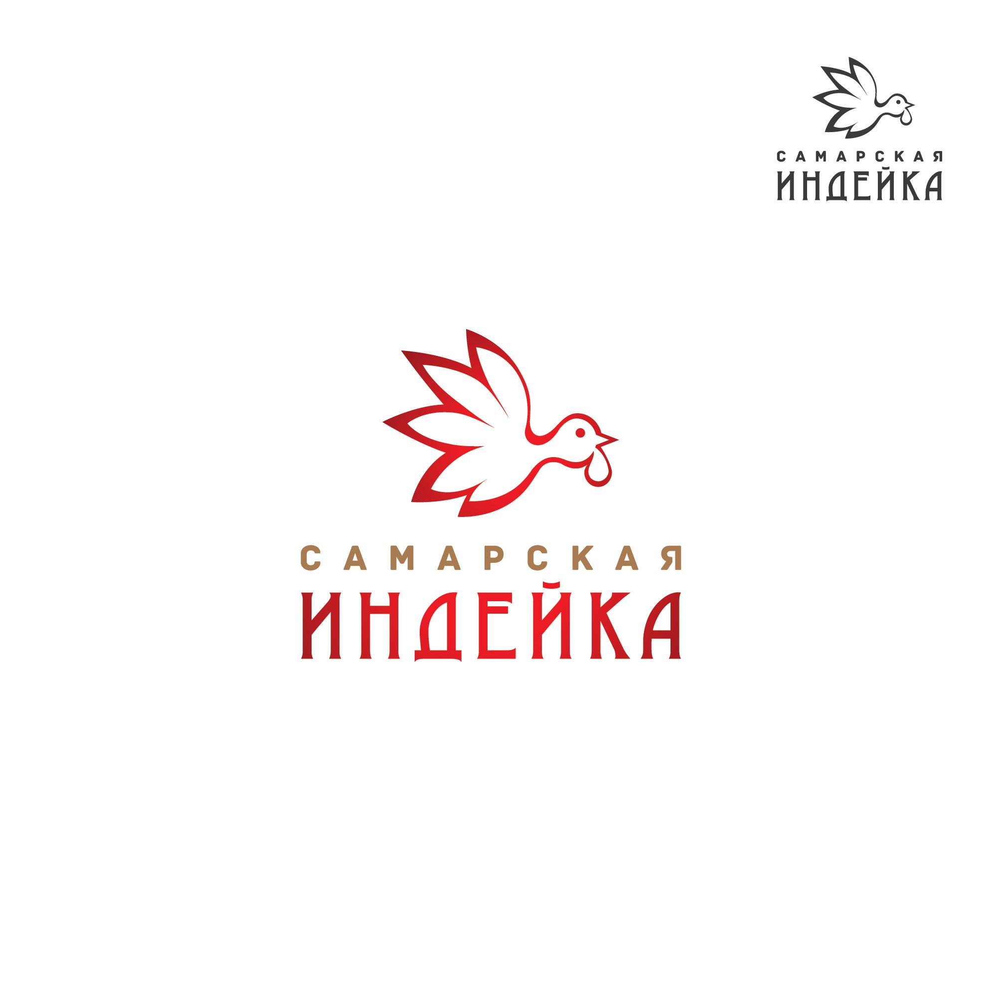 Создание логотипа Сельхоз производителя фото f_78355df4d59c5d16.png