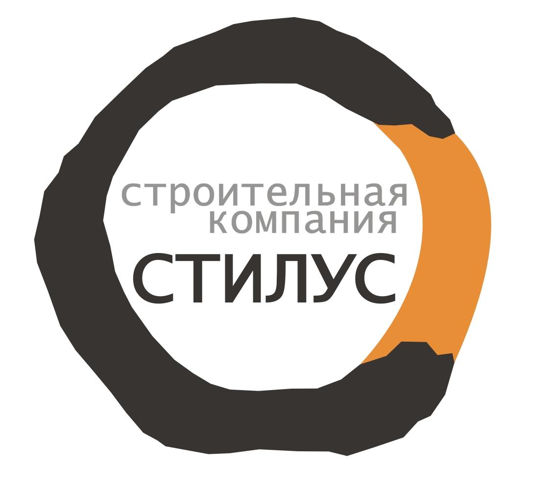 "Логотип ООО ""СТИЛУС"" фото f_4c366559c0c07.jpg"
