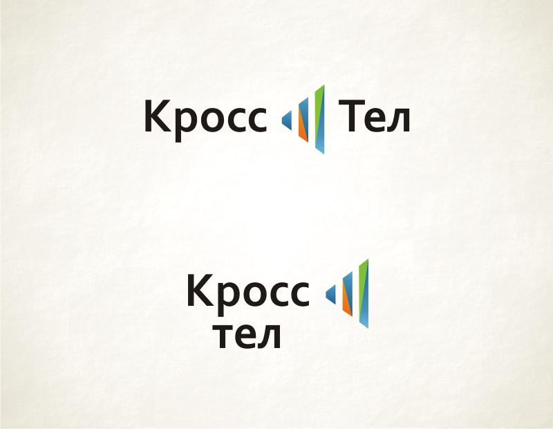 Логотип для компании оператора связи фото f_4ee358f6874bd.png