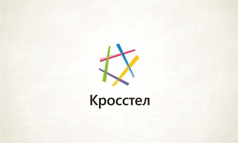 Логотип для компании оператора связи фото f_4ef119d724cf4.png
