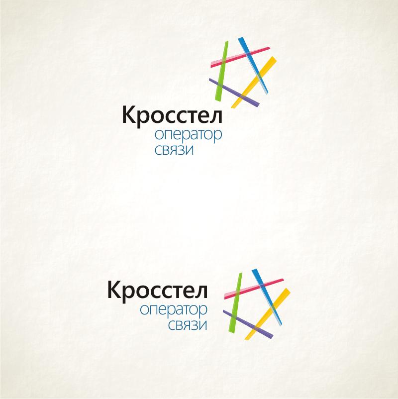 Логотип для компании оператора связи фото f_4ef119de8313a.png
